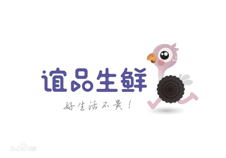 谊品生鲜霞浦服务站