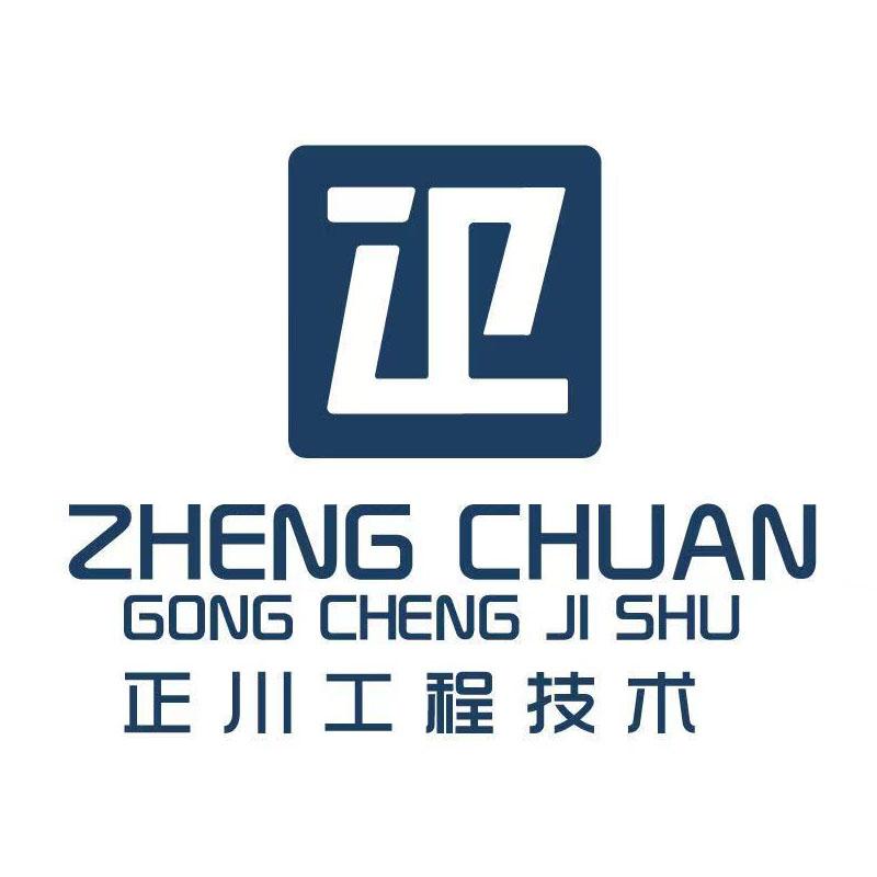 福建省正川工程技术有限公司