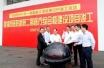 霞浦县参加宁德市举行2021年第一季度重大项目集中开竣工活动