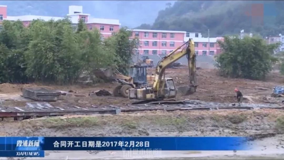 霞浦罗汉溪重点工程一标段有望于2019年1月完工!