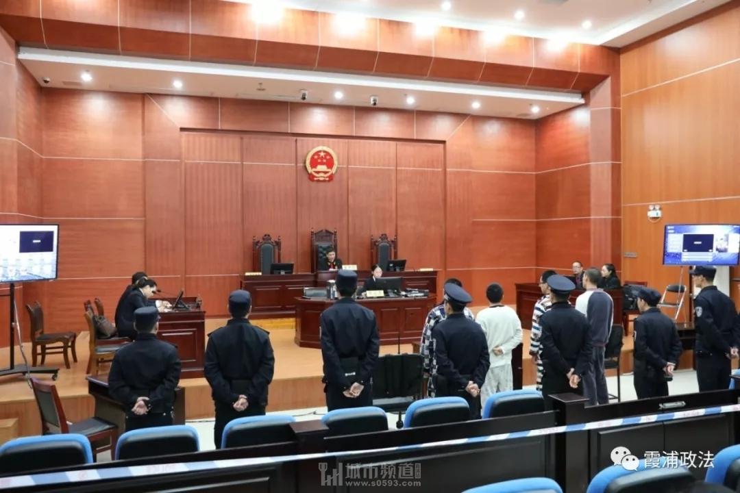 霞浦首起恶势力犯罪案件宣判结果来了
