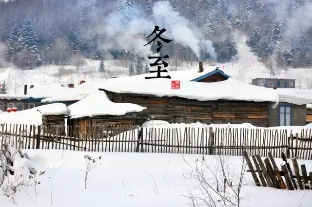 冬至日,霞浦每家每户的必备美食——米饺