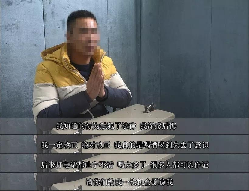 该拘!霞浦一男子报假警扰乱110,后果来了!