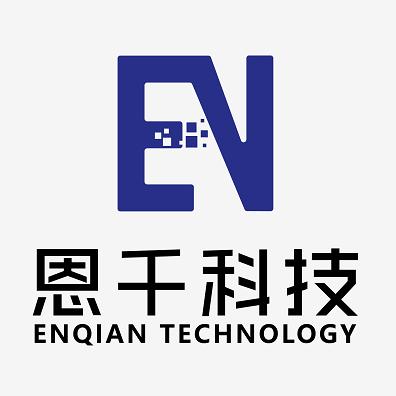 恩千网络科技(福建)有限公司