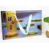 49.8元 霞浦海鲜干货礼盒(含紫菜、海带苗、老白茶、虾皮、鱿鱼干)